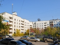 Yekaterinburg, hostel Екатеринбургского государственного театрального института, 8th Marta st, house 50