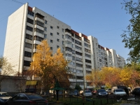 Yekaterinburg, 8th Marta st, house 57. Apartment house