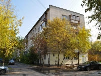 Yekaterinburg, 8th Marta st, house 59/2. Apartment house