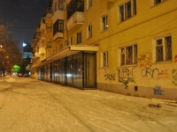 Yekaterinburg, 8th Marta st, house 61. Apartment house