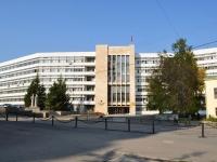 隔壁房屋: st. 8th Marta, 房屋 66. 科学院 Уральская академия государственной службы