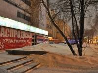 Екатеринбург, академия Уральская академия государственной службы, улица 8 Марта, дом 66