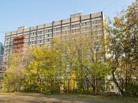 соседний дом: ул. 8 Марта, дом 70. общежитие Уральской академии государственной службы