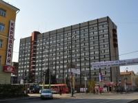 Екатеринбург, общежитие Уральской академии государственной службы, улица 8 Марта, дом 70