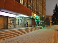 叶卡捷琳堡市, 宿舍 Уральской академии государственной службы, 8th Marta st, 房屋 70