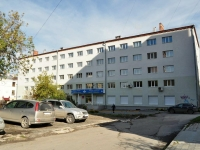 Yekaterinburg, university Уральский государственный педагогический университет, 8th Marta st, house 75