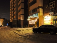Yekaterinburg, 8th Marta st, house 77. Apartment house