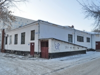 Yekaterinburg, 8th Marta st, house 78А/2. health center