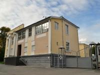 Yekaterinburg, 8th Marta st, house 78А/Б. health center