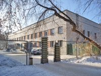 Yekaterinburg, 8th Marta st, house 78В. laboratory