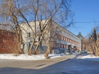 neighbour house: st. 8th Marta, house 78В. laboratory