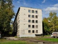 Екатеринбург, общежитие Уральского государственного горного университета, улица 8 Марта, дом 82А