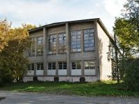 叶卡捷琳堡市, 体育宫 Уральского государственного горного университета, 8th Marta st, 房屋 84А
