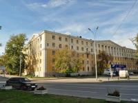 neighbour house: st. 8th Marta, house 84. hostel Уральского государственного горного университета