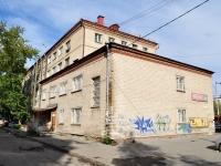 叶卡捷琳堡市, 8th Marta st, 房屋 86. 宿舍