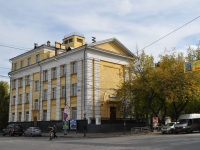 neighbour house: st. 8th Marta, house 89. school №93