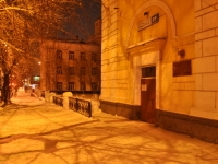 Yekaterinburg, school №93, 8th Marta st, house 89