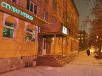 Yekaterinburg, 8th Marta st, house 92. Apartment house