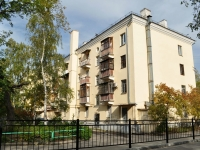 Yekaterinburg, 8th Marta st, house 100. Apartment house