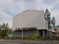 """叶卡捷琳堡市, 剧院 """"Щелкунчик"""", 8th Marta st, 房屋 104"""