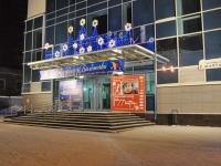"Екатеринбург, театр ""Щелкунчик"", улица 8 Марта, дом 104"