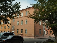 Yekaterinburg, 8th Marta st, house 124А. Social and welfare services