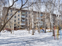 Yekaterinburg, 8th Marta st, house 125. Apartment house