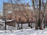 Yekaterinburg, 8th Marta st, house 129А. nursery school