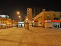 Yekaterinburg, bus station Южный, 8th Marta st, house 145