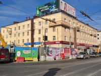 Yekaterinburg, 8th Marta st, house 150. Apartment house with a store on the ground-floor