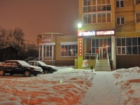 Yekaterinburg, 8th Marta st, house 171. Apartment house