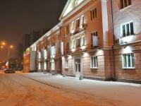 叶卡捷琳堡市, 8th Marta st, 房屋 177. 管理机关