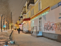 Yekaterinburg, 8th Marta st, house 179Б. Apartment house