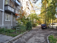 neighbour house: st. 8th Marta, house 179Г. Apartment house