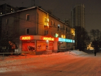 Yekaterinburg, 8th Marta st, house 179В. office building