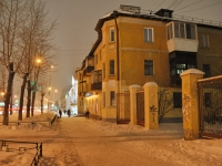Yekaterinburg, 8th Marta st, house 179. Apartment house
