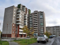 Yekaterinburg, 8th Marta st, house 185/2. Apartment house