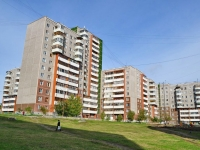 Yekaterinburg, 8th Marta st, house 185/3. Apartment house
