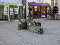 Екатеринбург, скульптура