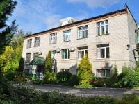 neighbour house: st. 8th Marta, house 202. institute Экологии растений и животных, Уральское отделение РАН