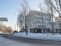 Yekaterinburg, factory Хлебозавод № 6 МУП, 8th Marta st, house 203