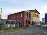 Yekaterinburg, veterinary clinic Ника, 8th Marta st, house 204/2