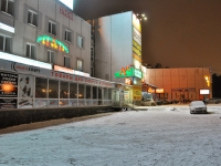 Yekaterinburg, 8th Marta st, house 212. shopping center