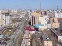 Yekaterinburg, 8th Marta st, house 177. governing bodies