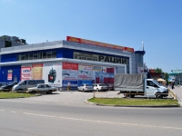 Yekaterinburg, 8th Marta st, house 185/5. store