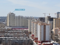 Yekaterinburg, 8th Marta st, house 194. Apartment house