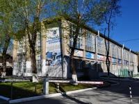 улица 8 Марта, дом 84А. дворец спорта Уральского государственного горного университета