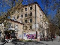 Yekaterinburg, 8th Marta st, house 86. hostel