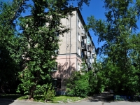 Yekaterinburg, 8th Marta st, house 97. Apartment house