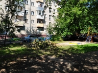 Yekaterinburg, 8th Marta st, house 101. Apartment house